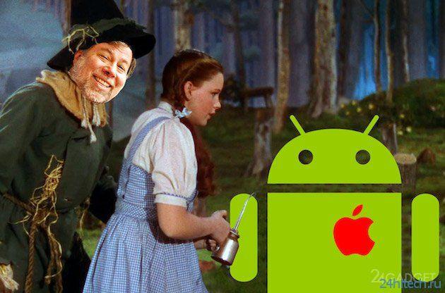 Android-смартфон от Apple (2 фото)