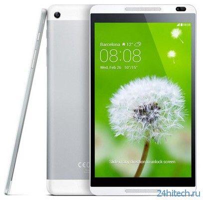 Анонсирован 8-дюймовый планшет Huawei MediaPad M1 с алюминиевым корпусом