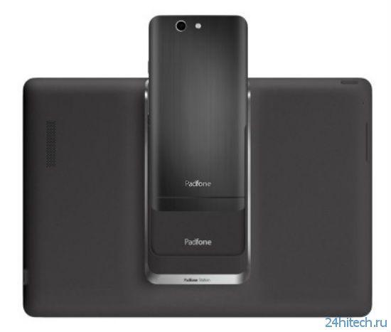 Анонсирован гибрид смартфона и планшета ASUS PadFone Infinity Lite на Snapdragon 600