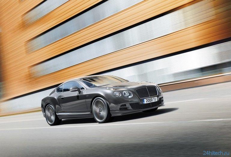 Bentley представила самый быстрый автомобиль в истории марки