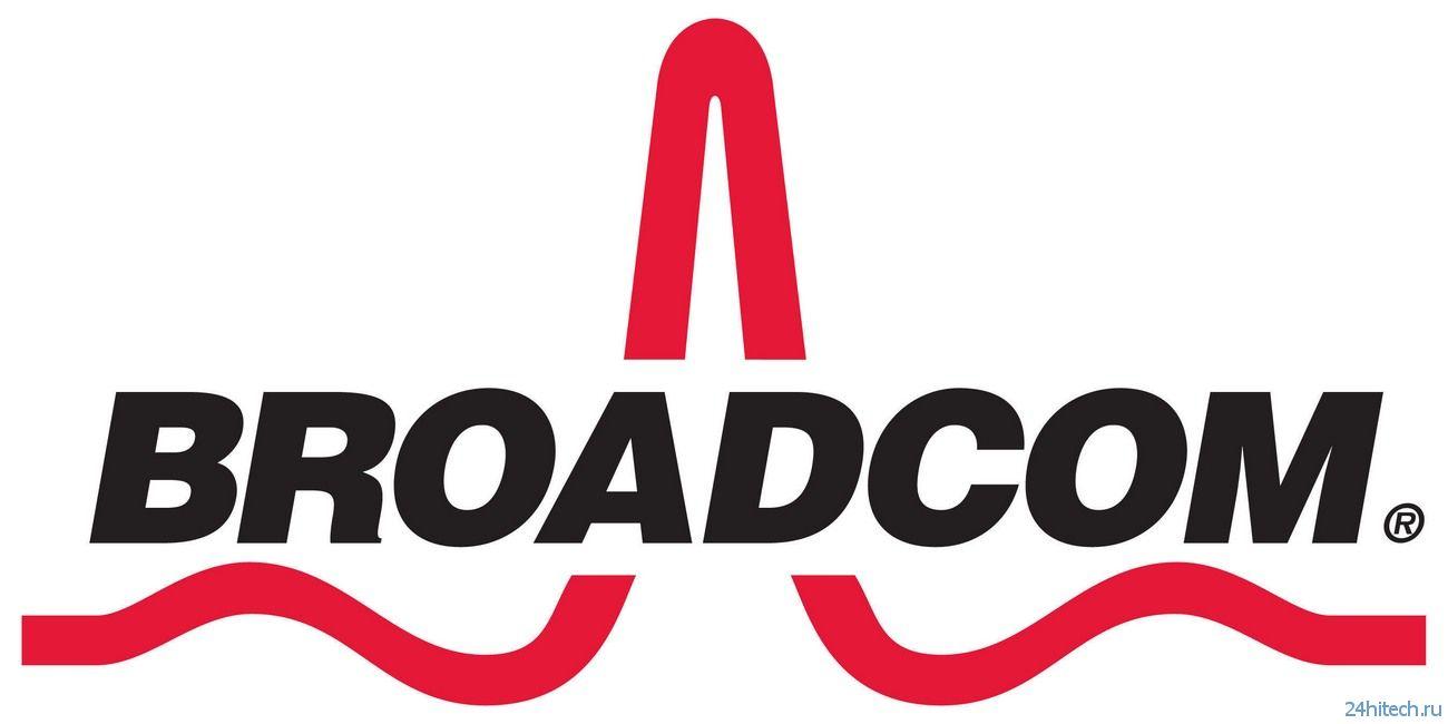 Broadcom представила модуль спутниковой навигации для носимой электроники