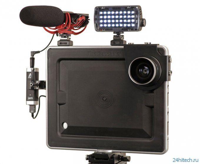 Чехол, превращающий iPad в профессиональную видеокамеру (видео)