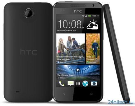 Desire 310 станет первым смартфоном HTC на чипсете MediaTek?
