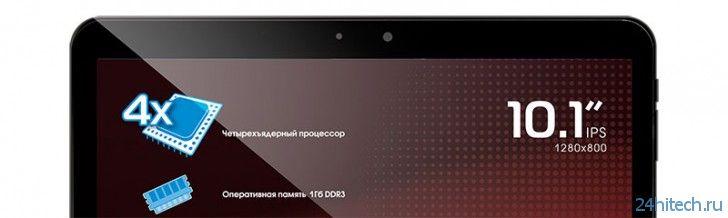 Explay Scream 3G: большой планшет для мобильной работы