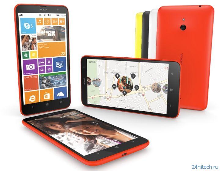 Фаблет Nokia Lumia 1320 поступил в продажу в России по цене в 15 000 рублей