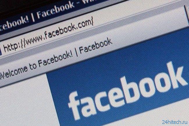 Facebook перестала скрывать страницы умерших пользователей