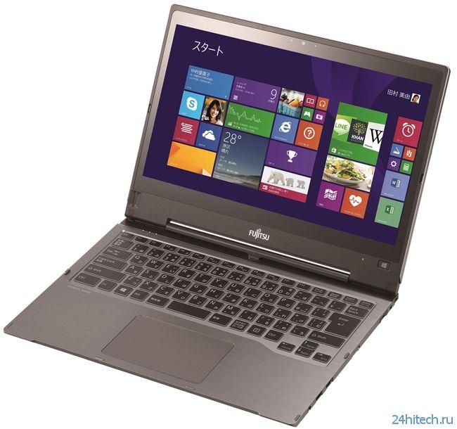 Fujitsu представила трансформируемый ультрабук Lifebook TH90/P