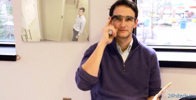Google Glass смогут открывать двери (видео)
