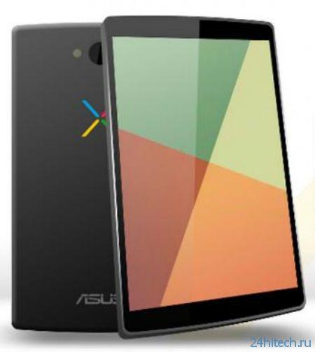 Google представит Android 4.5 и планшет Nexus 8 в июле?