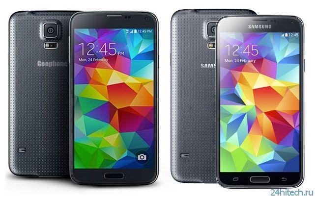 Goophone S5: клон Galaxy S5 за 300 долларов США