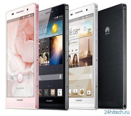 Готовится новый флагманский смартфон Huawei Ascend P7 с ОС Android 4.4.2
