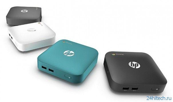 HP выпустит свой первый Chromebox весной