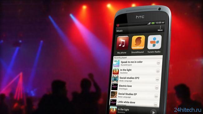 HTC может выпустить «музыкальный» смартфон в первой половине 2014 года