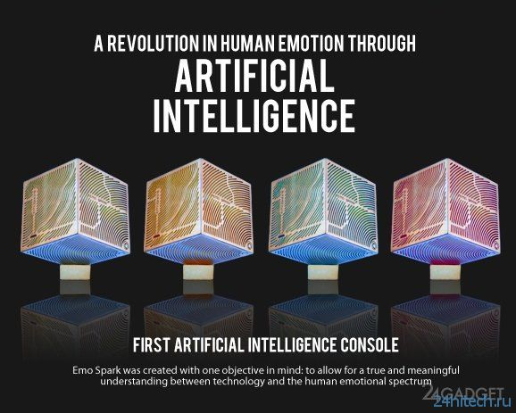 Искусственный интеллект, созданный, чтобы радовать (2 фото + видео)