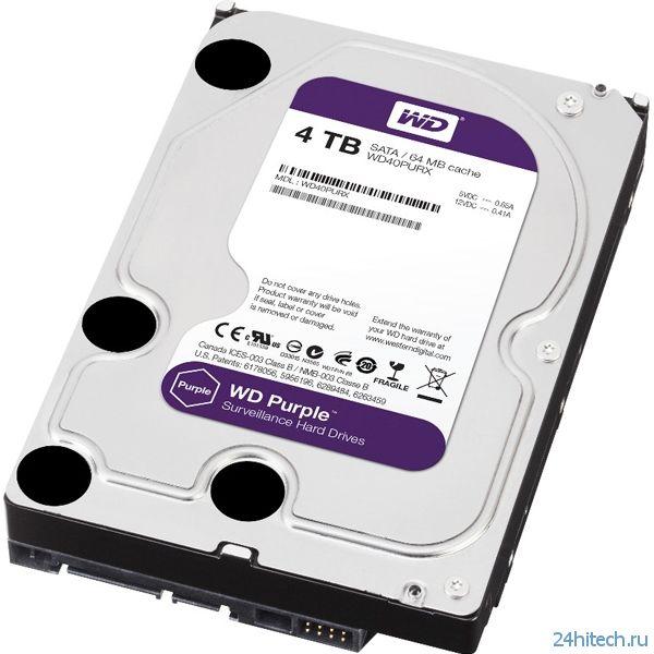 Жёсткие диски WD Purple рассчитаны на системы видеонаблюдения