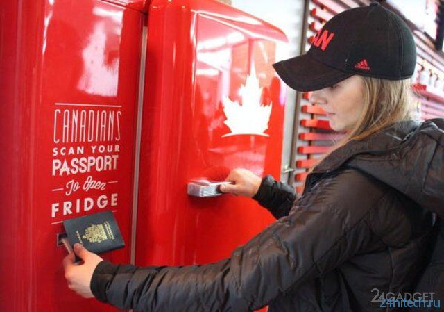 Канадский пивной холодильник (2 видео)