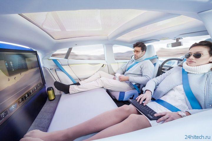 Концепция Rinspeed XchangE меняет представление о роботизированных автомобилях