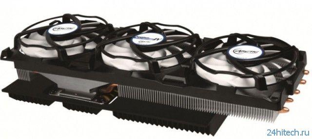 Кулер для видеокарт ARCTIC Accelero Xtreme IV подойдет и для GPU AMD Hawaii