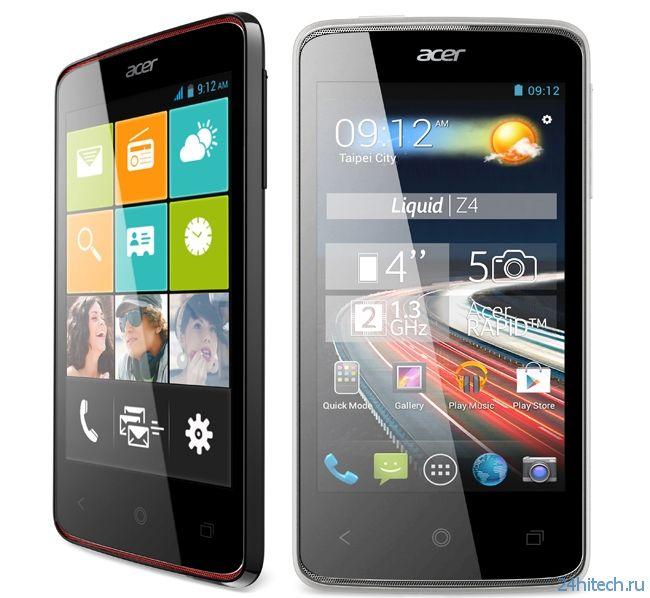 MWC 2014: Acer представила смартфоны Liquid Z4 и Liquid E3 на платформе Android
