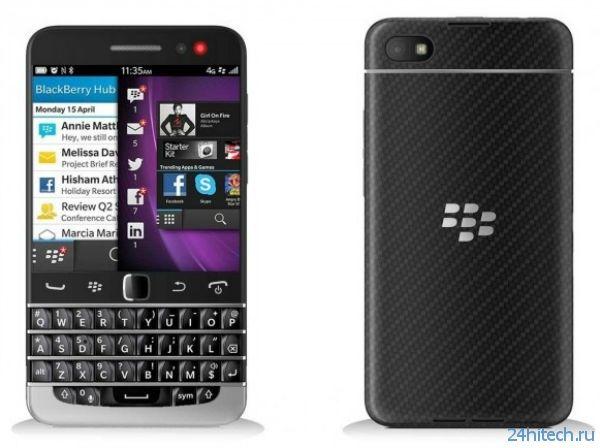 MWC 2014: BlackBerry представила флагманский QWERTY-смартфон Q20