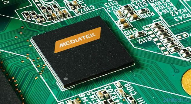 MWC 2014: MediaTek представила 64-разрядный процессор с LTE-модемом