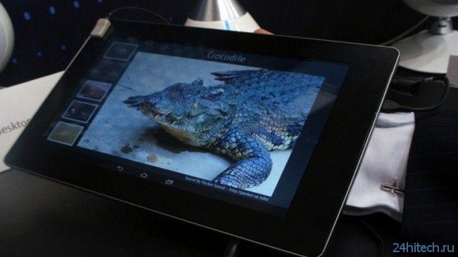 #MWC   Fujitsu показала планшет, передающий тактильные ощущения