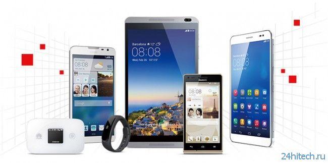 #MWC | Huawei представила два планшета, смартфон, фитнес-трекер и мобильный роутер