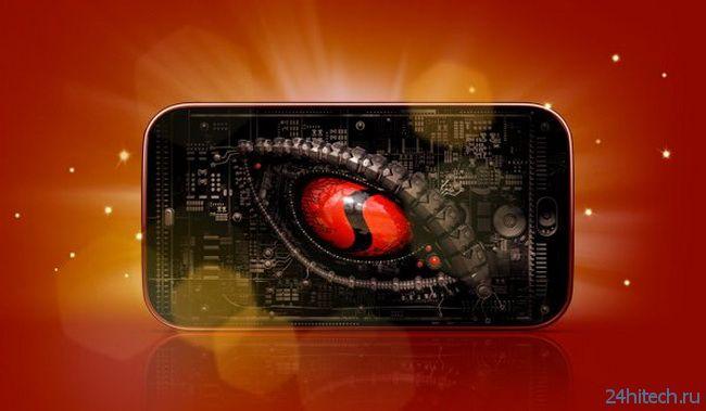 #MWC | Qualcomm представила восьмиядерный 64-битный мобильный процессор