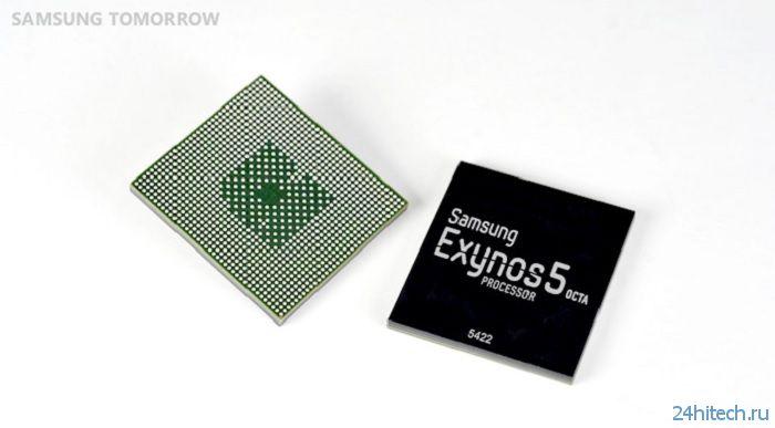 #MWC   Samsung представила восьмиядерный и шестиядерный мобильные процессоры