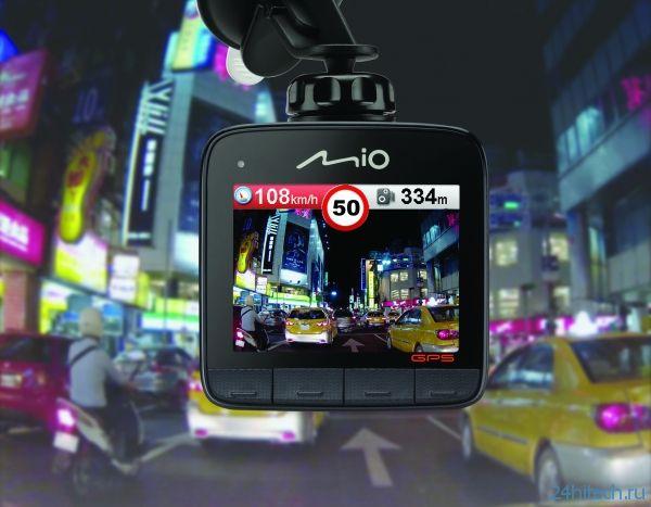 Mio представила новую линейку видеорегистраторов