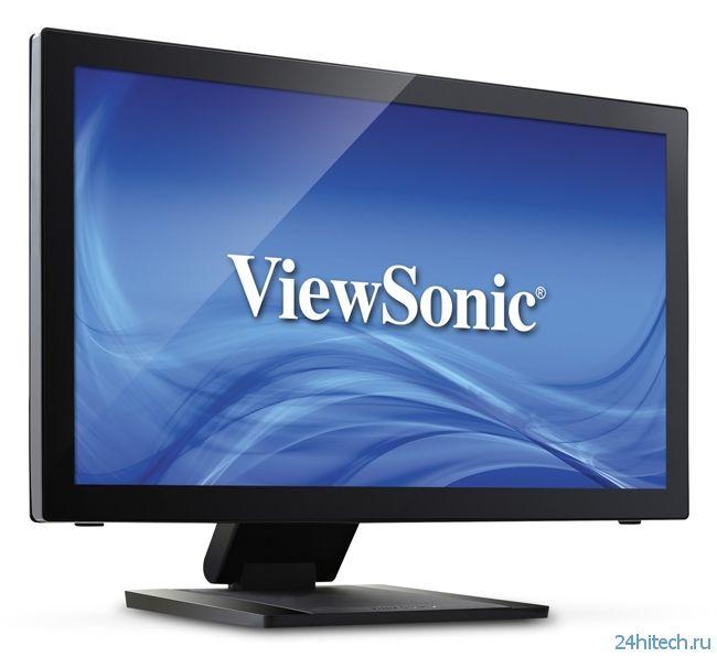 Монитор ViewSonic TD2240 поддерживает 10-точечное мультитач-управление