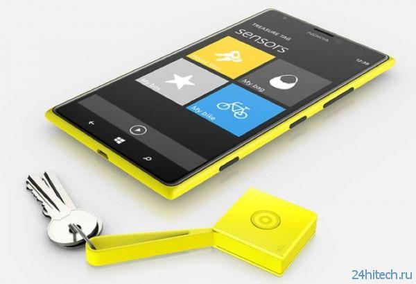 Nokia Treasure Tag поможет не потерять ключи