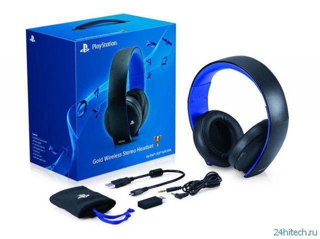 Новая гарнитура для PS 4 с поддержкой звука 7.1 (2 фото + видео)