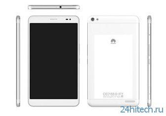 Новый 7-дюймовый планшет Huawei MediaPad X1 7.0