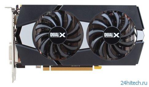 Новый графический адаптер SAPPHIRE Radeon R7 265 DUAL-X