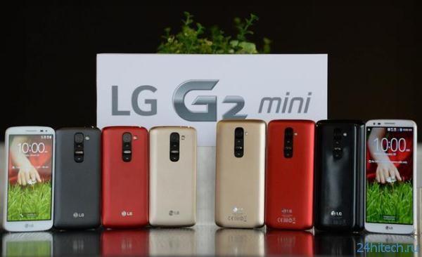 Обнародованы спецификации смартфона LG G2 mini