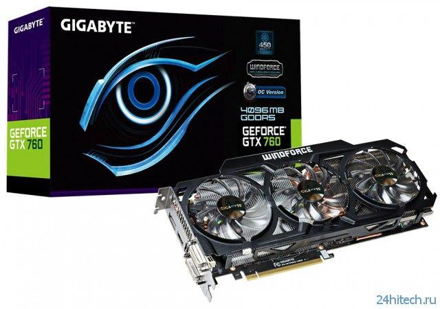 Обновленный графический адаптер GIGABYTE GV-N760OC-4GD (rev. 2.1) с повышенной частотной формулой