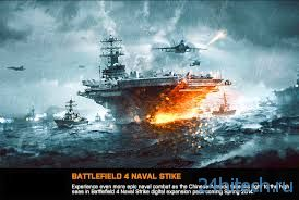 Объявлены даты выхода дополнений Second Assault и Naval Strike к Battlefield 4