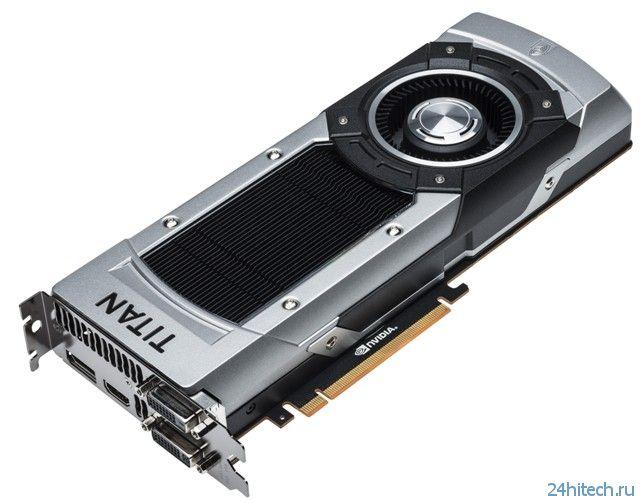 Официальные спецификации высокопроизводительной видеокарты NVIDIA GeForce GTX TITAN Black