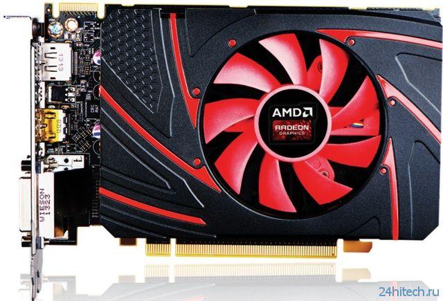 Официальный дебют видеокарты AMD Radeon R7 250X