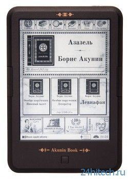 "Onyx Akunin Book – ""фанбук™"" Бориса Акунина"