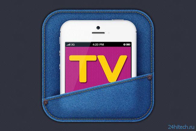 Peers.TV —телевидение по вашим правилам
