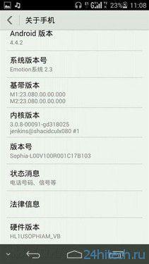 Первый рендер флагманского смартфона Huawei Ascend P7