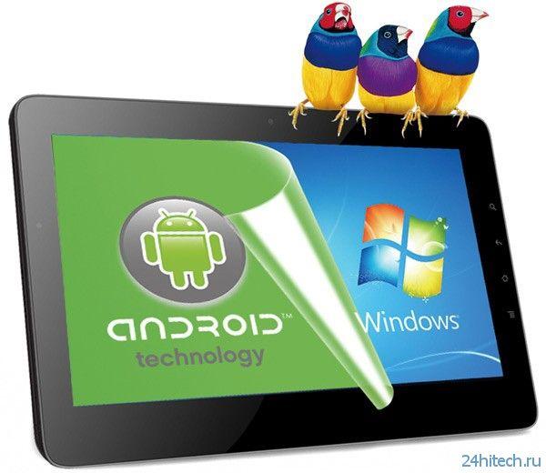 Планшет ViewSonic ViewPad 10i с возможностью загрузки Android 4.2 и Windows 8