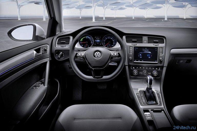 Полностью электрический Volkswagen e-Golf поступил в продажу по цене от 35 000 евро