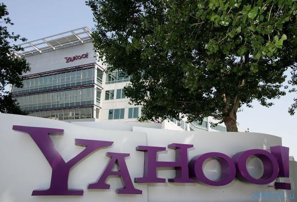 Пользователям Yahoo Mail придется сменить пароль из-за хакерского взлома