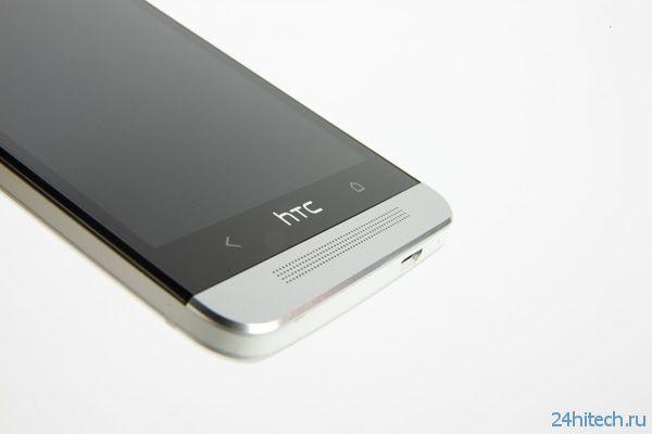 Появилась первая «живая» фотография флагмана HTC M8