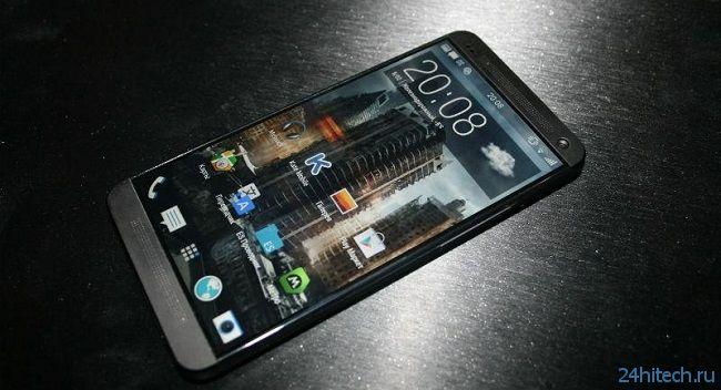 Появилась пресс-фотография 5,5-дюймового фаблета HTC Desire 8