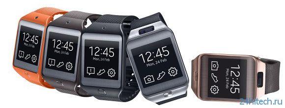 Представлены умные часы Samsung Gear 2 и Gear 2 Neo, работающие под управлением ОС Tizen