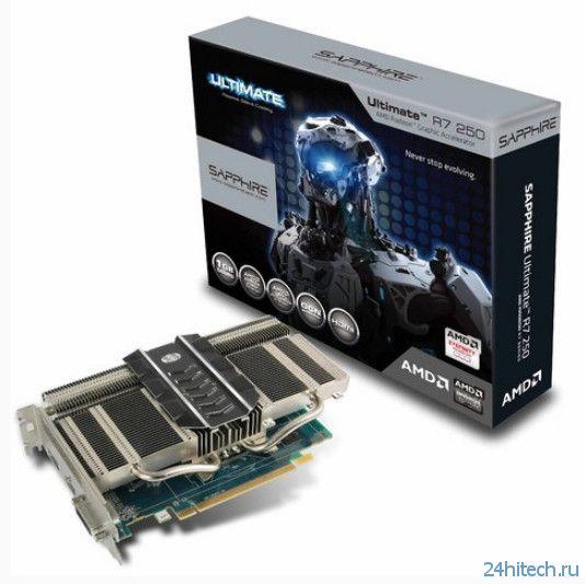 SAPPHIRE Radeon R7 250 ULTIMATE – новая видеокарта с пассивной системой охлаждения